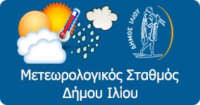 http://www.ilion.gov.gr/image/image_gallery?img_id=147314